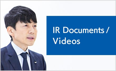 IR Documents Videos